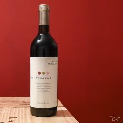 Poggio al Mulino 1986 - Toscane - Vino da Tavola Vigna Caja - 75cl.